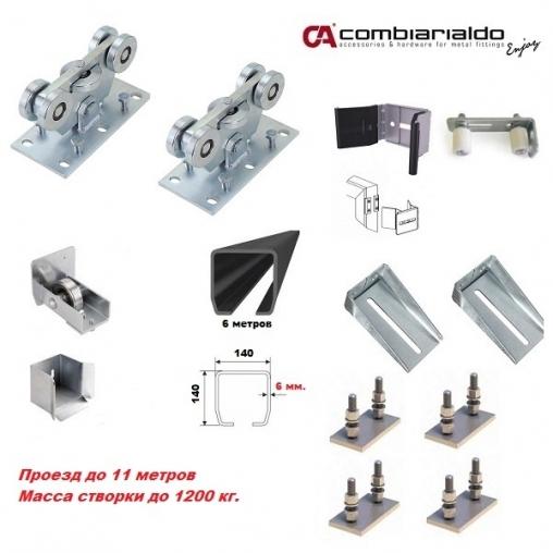 Combi Arialdo 395GRANDE