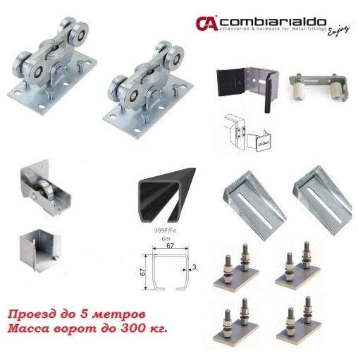 Combi Arialdo 395P