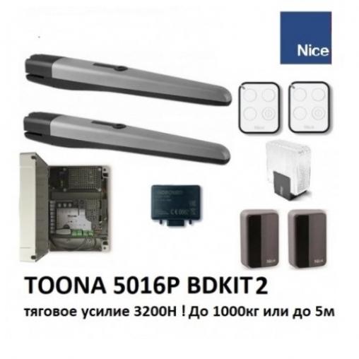 NICE TO5016PKIT2 комплект для тяжелых ворот
