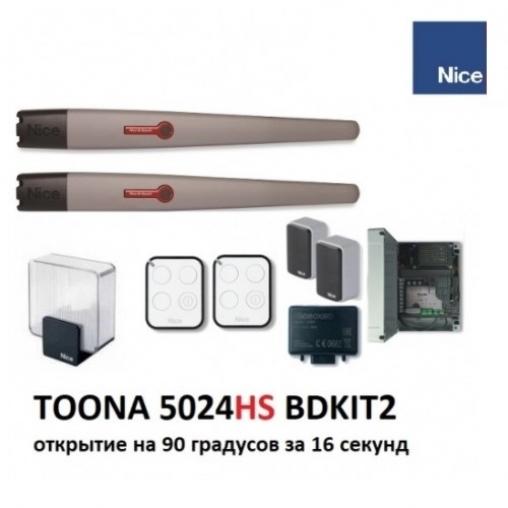 Комплект скоростной автоматики распашных ворот NICE TO5024HSKIT2