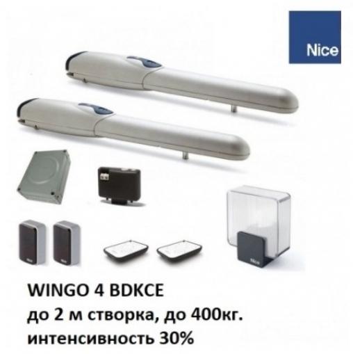 NICE WINGO4KCE Комплект автоматики для распашных ворот