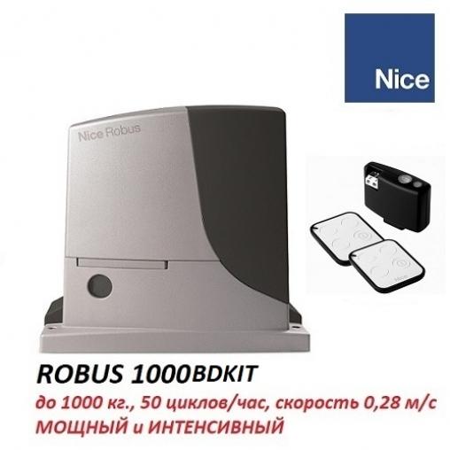 Автоматика для откатных ворот в Минске | Купить привод NICE RB1000BDKIT