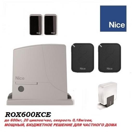 Комплект привода для откатных ворт NICE ROX600KCE