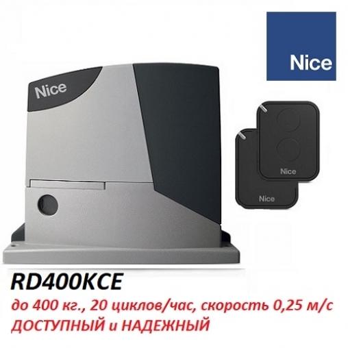 RD400KCE в Минске