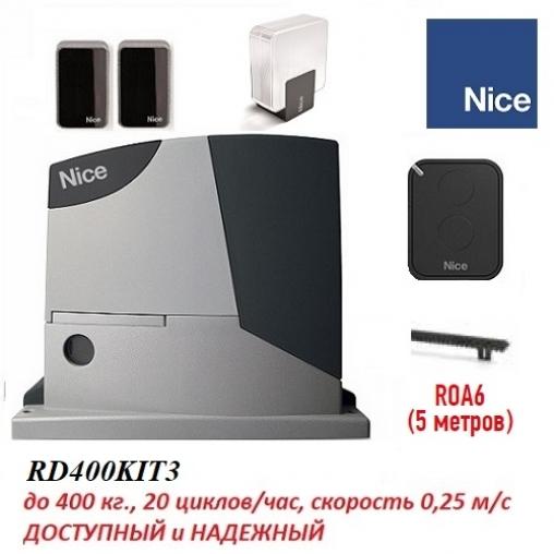 RD400KIT3