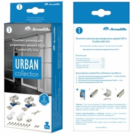 Купить DIY Comfort 60/4 kit упаковка