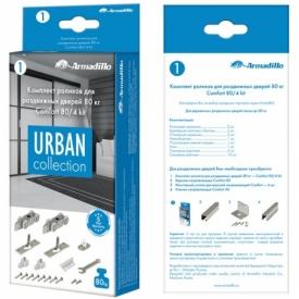 DIY Comfort 80/4 kit упаковка