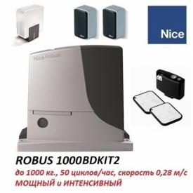 Комплект NICE RB1000BDKIT2