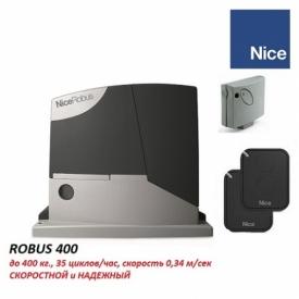 Комплект автоматики для откатных ворот RB400KIT.