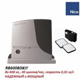Комплект NICE RB600BDKIT.