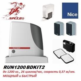 Купить привод для ворот в Минске. Автоматика для ворот NICE RUN1200HSBDKIT2