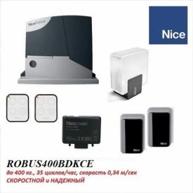 Комплект NICE RB400BDKCE.