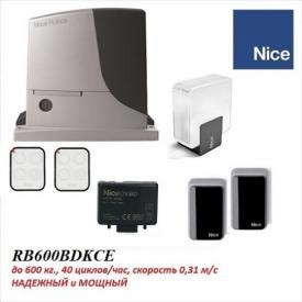 Комплект NICE RB600BDKCE.