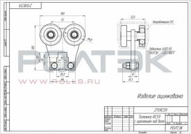 Тележка RC59, ЭКО с креплением под болт. АРТ.211.RC59