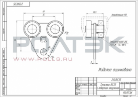 Тележка подвесных ворот RC35 (ЛАЙТ) с отверстием закругленная. АРТ.213.RC35