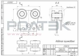 Тележка подвесных ворот RC35 (ЛАЙТ) с отверстиями для подвешивания груза. АРТ.210.RC35
