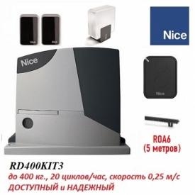 Комплект NICE RD400KIT3