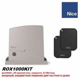 Комплект NICE ROX1000KIT
