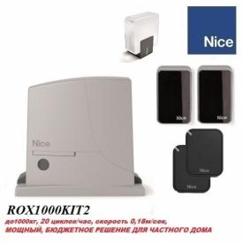 Комплект NICE ROX1000KIT2