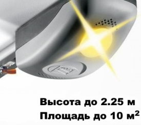 Комплект Came Ver 900-2.25 для гаражных ворот
